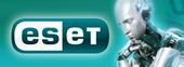 Переход на старшее решение ESET