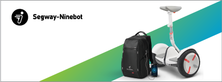 Персональный багажник твоего Segway