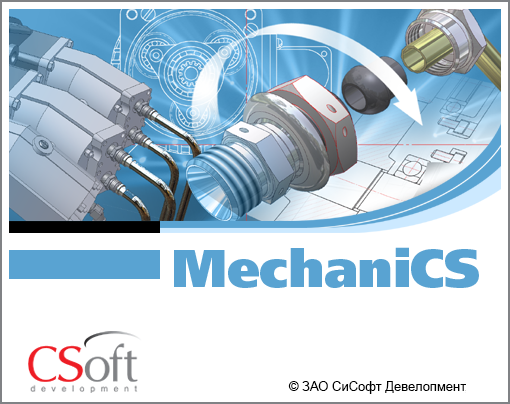 CSoft MechaniCS 2020