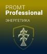 PROMT Professional 21 «Энергетика».