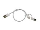 Xiaomi Cable Mi 2-in-1 USB