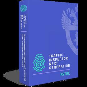 Traffic Inspector Next Generation FSTEC