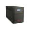 ИБП APC Easy UPS  2000VA (SMV2000CAI)