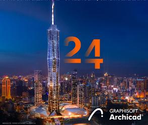 Graphisoft Archicad (лицензия), локальная лицензия на 12 месяцев