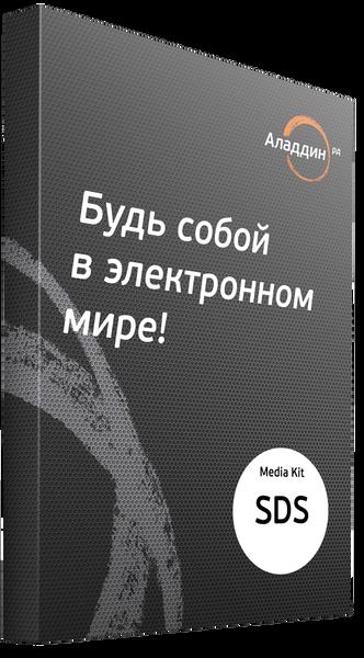Аладдин Р.Д. Secret Disk Server NG (коробочная версия), N=25 лицензий, SDSNG-AS-FS-25