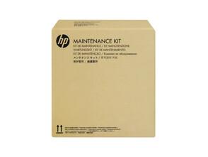 Комплект техобслуживания HP Inc. L2742A#101