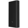 Внешний аккумулятор Xiaomi Power Bank 3 Pro VXN4254GL