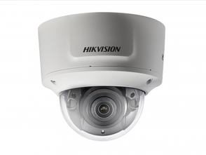 IP-камера Hikvision DS 2.8-12 mm