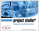 CSoft Project StudioCS Водоснабжение 2021