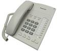 Проводной телефоны Panasonic KX TS2382