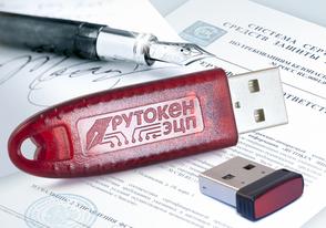 Актив «Рутокен ЭЦП», Rutoken (без упаковки), PKI 64КБ micro