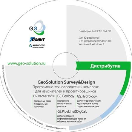 GS.Geology