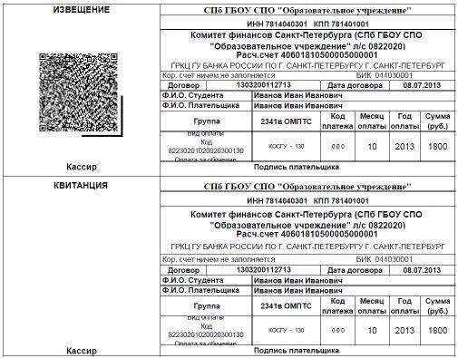 АПС-Печать Конструктор