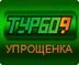 Турбо9 Упрощенка