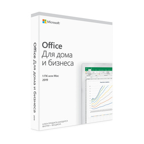 Microsoft Office для дома и бизнеса 2019 (лицензия ESD), цена за 1 лицензию, T5D-03189
