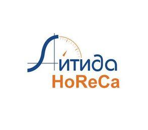 Айтида HoReCa