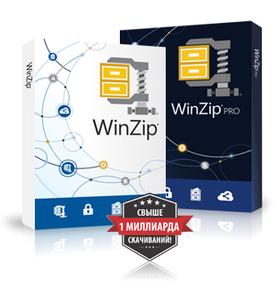 Corel Corporation Corel WinZip Standard 23 (академическая лицензия), LCWZ23STDMLAK