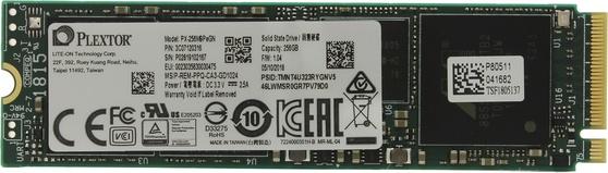 Внутренний SSD Plextor PCI-E x4 256GB