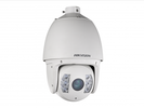 IP-камера Hikvision DS 4.5-112.5 mm