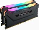 Оперативная память Corsair Desktop DDR4 2666МГц 2x8GB, CMW16GX4M2A2666C16, RTL