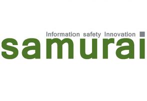 Самурай HS 19 управление активацией с помощью радиобрелка (дальность до 1000 метров)