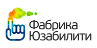 Сервис «Фабрика Юзабилити»