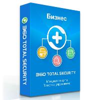 360 Total Security для Бизнеса Стандартный