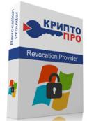 Крипто-Про КриптоПро Revocation Provider (сертификат на годовую техническую поддержку), на рабочем месте