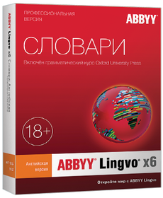 ABBYY Lingvo x6 English