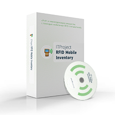 ITProject RFID Mobile Inventory