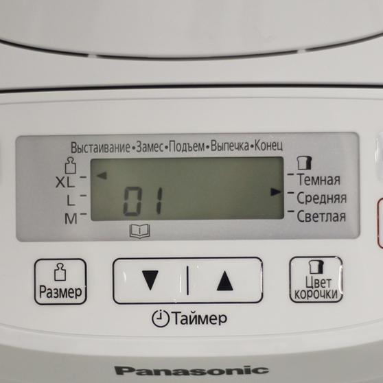 Хлебопечи Panasonic SD-2501WTS