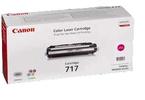 Картридж пурпурный Canon 717, 2576B002