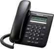 IP-телефон Panasonic KX NT511