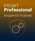 PROMT Professional 20 «Машиностроение»
