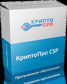 Крипто-Про КриптоПро CSP (лицензия на право использования СКЗИ КриптоПро CSP версии 3 6 для Check Point SecurePlatform), 2012 Appliances 12400