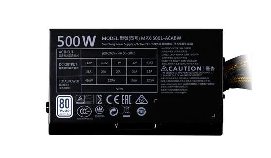 Блок питания Cooler Master MasterWatt Lite 500W