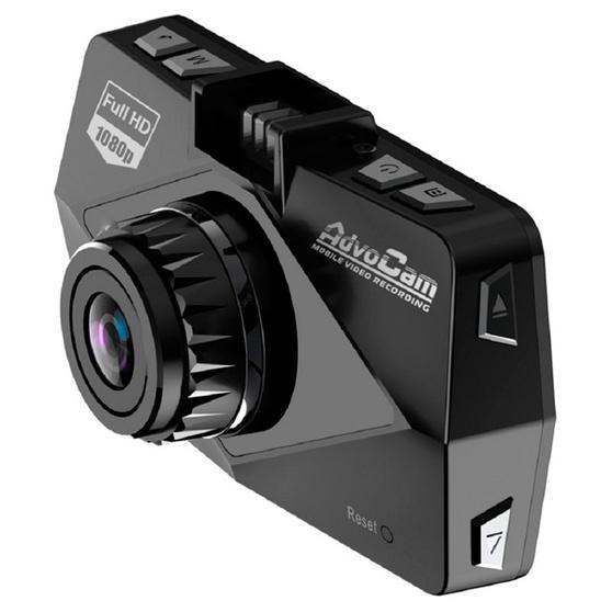 Видеорегистратор AdvoCam FD-BLACK II