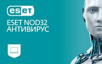 ESET NOD32 Антивирус (продление лицензии на 3ПК, KEY), на 2 года на 3ПК