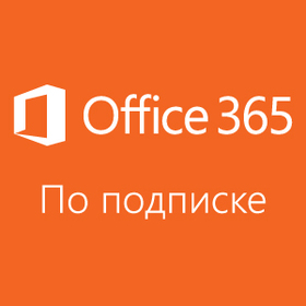 Office 365 (CSP)