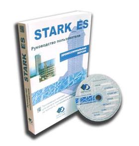 ЕВРОСОФТ Stark ES (расчетные программы TouchAt / Poseidon 2 0 ), Лицензия для пользователей TouchAt / Poseidon 1.0
