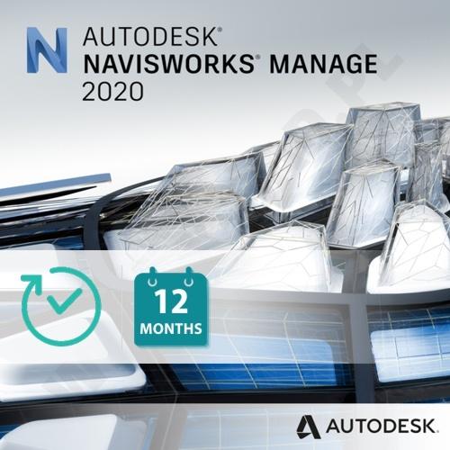 Autodesk Navisworks Manage (продление электронной версии), сетевая лицензия на 1 год, 507H1-00N784-T500