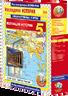 Интерактивные карты. Всеобщая история. 5-9 классы