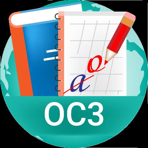 OC3. Рус IQ 3.0