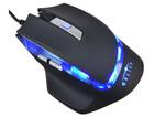 Мышь Oklick USB 715G SM-8512(6D), цвет черный фото