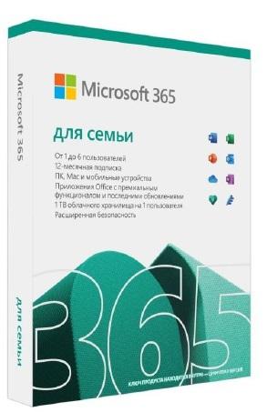 Microsoft 365 для семьи (лицензия на 6 пользователей, прежнее название: Microsoft Office 365 для дома), Подписка на 1 год