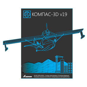 АСКОН КОМПАС-3D V19, Библиотеки (лицензия), Электроснабжение: ЭС/ЭМ