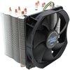 Кулер Процессорный Zalman CPU cooler 10X PERFORMA