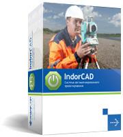ИндорСофт IndorCAD/Road (лицензия Maximal), Ключ