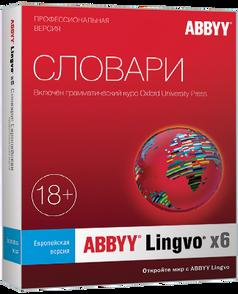 ABBYY Lingvo x6 Европейская, Профессиональная версия (обновление именной лицензии Concurrent), AL16-04FWU007-0100
