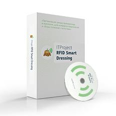 АйТиПроект ITProject RFID Smart Dressing (лицензия на 1 рабочее место)